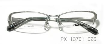 Plusmix PX-13701-026