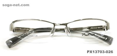 Plusmix PX-13703-026