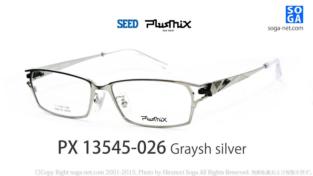 Plusmix PX-13545-026(2)