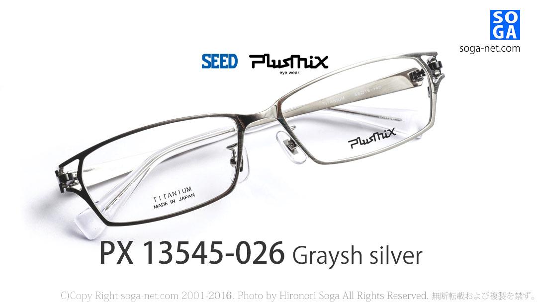 Plusmix PX-13545-026(1)