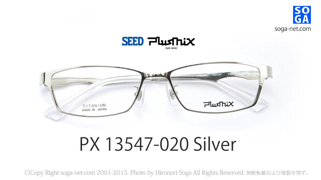Plusmix PX-13547