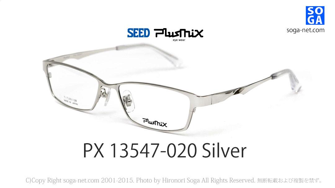Plusmix PX-13547(2)