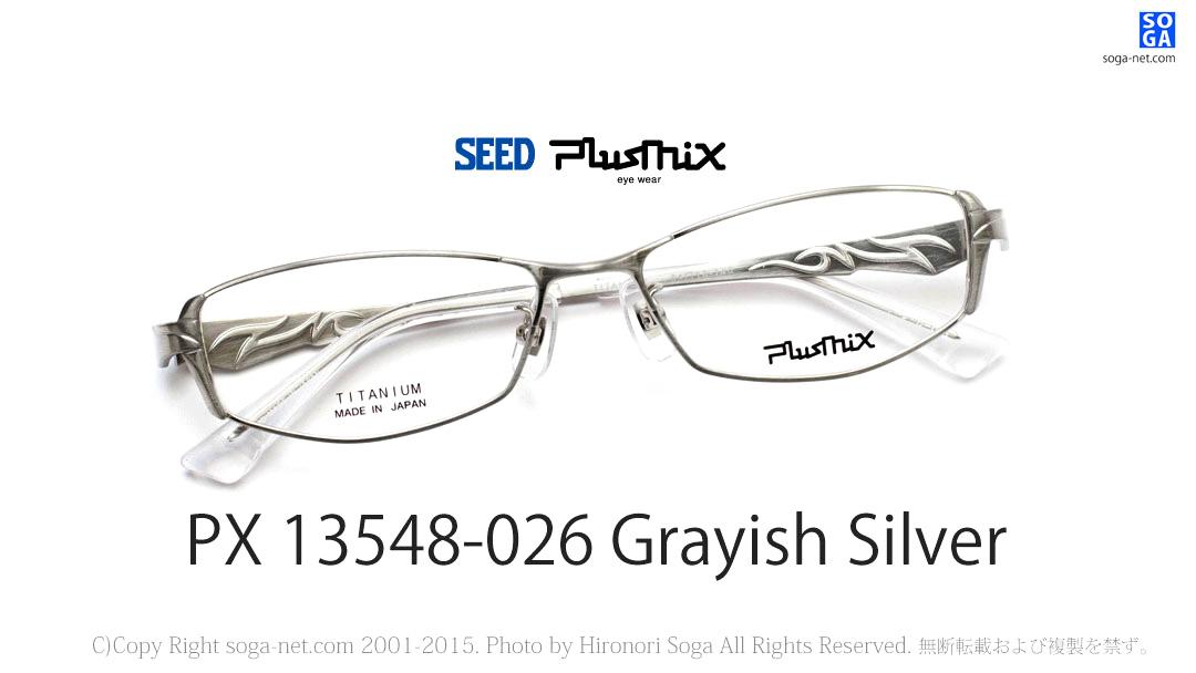 Plusmix PX-13548