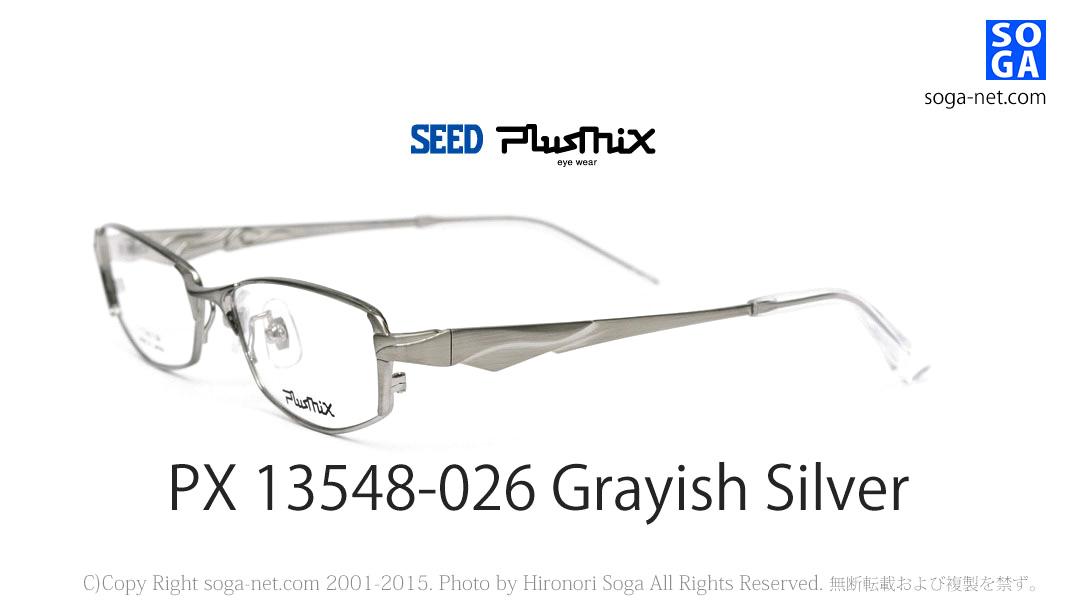 Plusmix PX-13548(2)