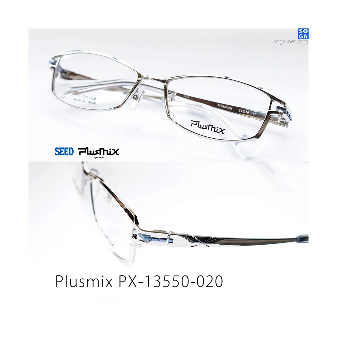 Plusmix PX-13550(1)