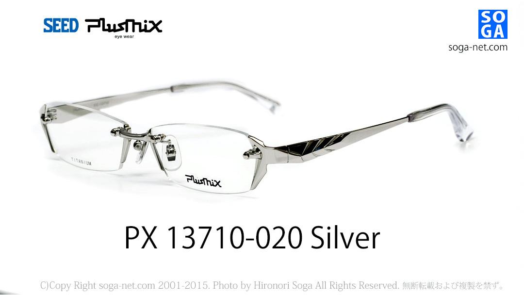Plusmix PX-13710-020(2)