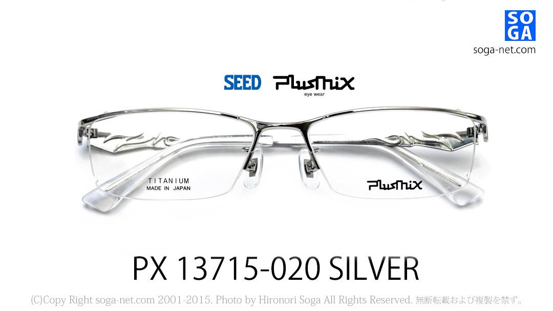 Plusmix PX-13715-020(1)