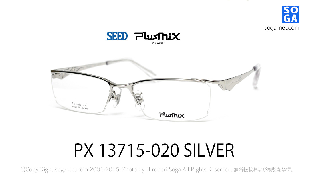 Plusmix PX-13715-020(2)