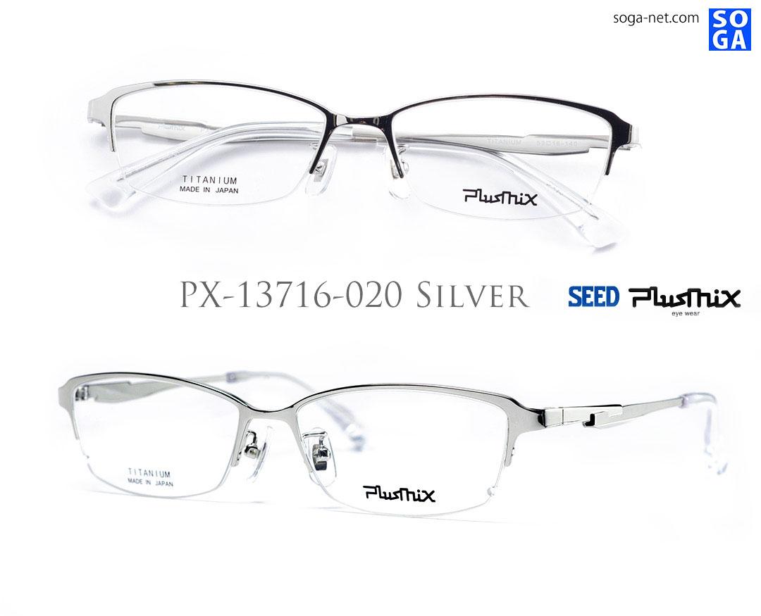 Plusmix PX-13716-020