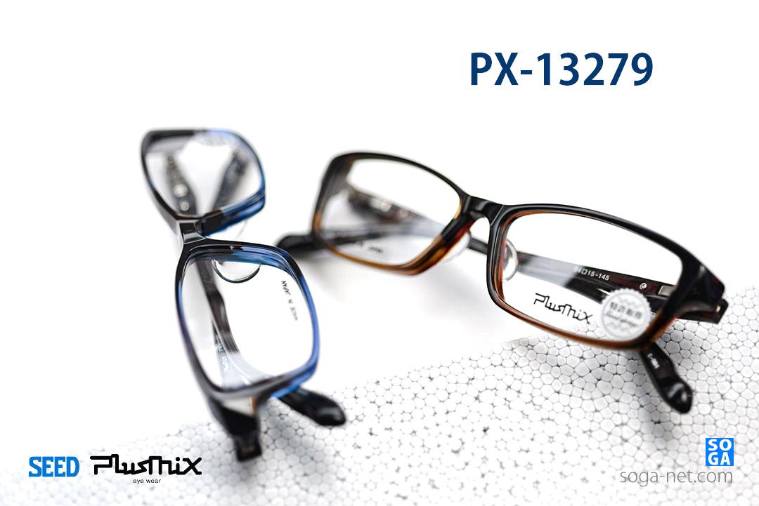 PX13279