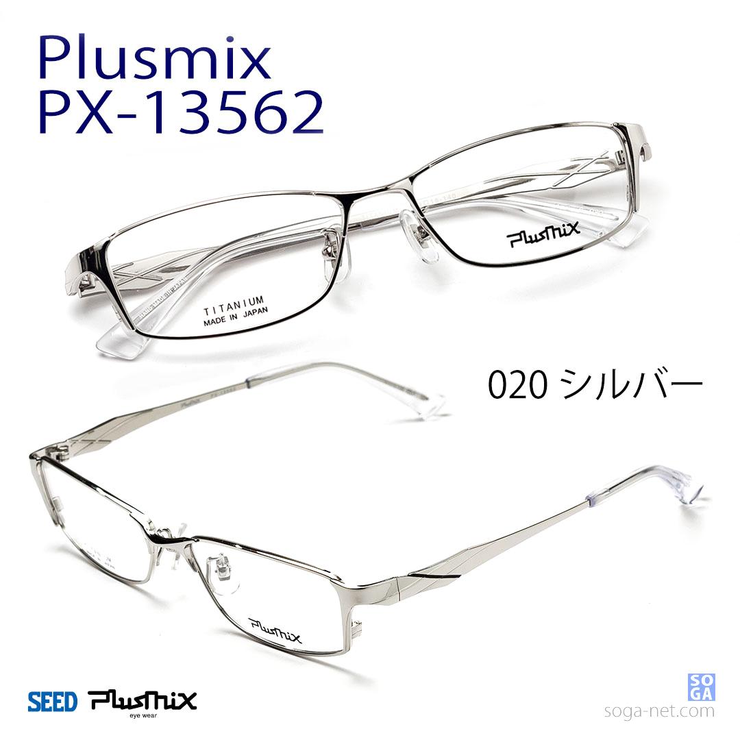 Plusmix PX-13562