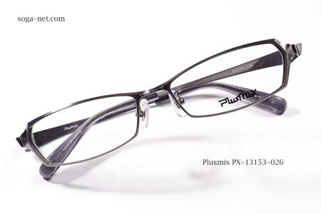 Plusmix PX-13153-026