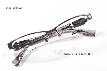 Plusmix PX-13705-026