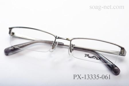 Plusmix PX-13335-061