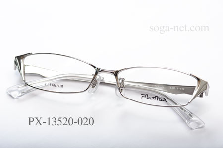 Plusmix PX-13520-020