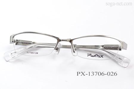 Plusmix PX-13706-026
