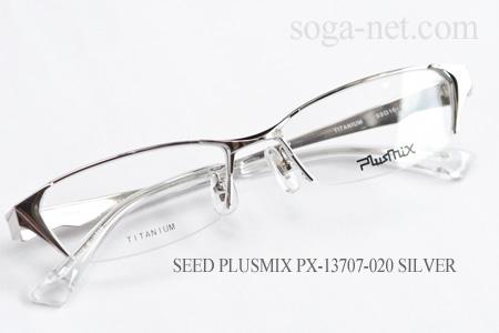 Plusmix PX-13707-020