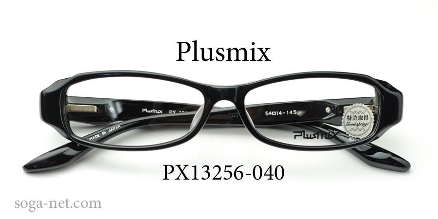 Plusmix PX-13256
