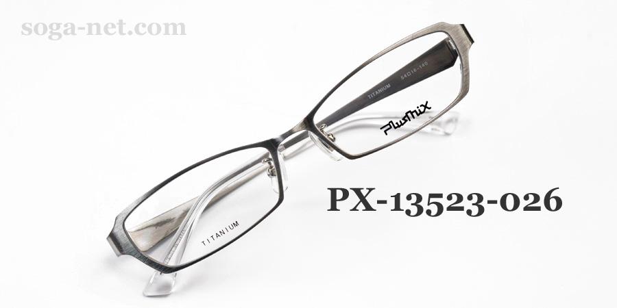 Plusmix PX-13523-026