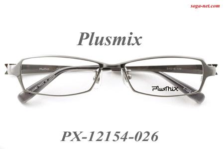 Plusmix PX-13154-026