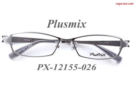 Plusmix PX-13155-026