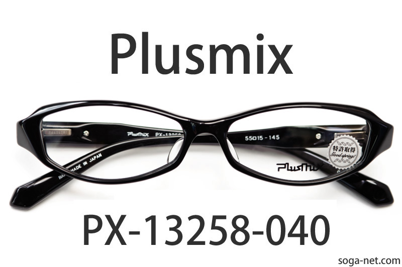 px-13258