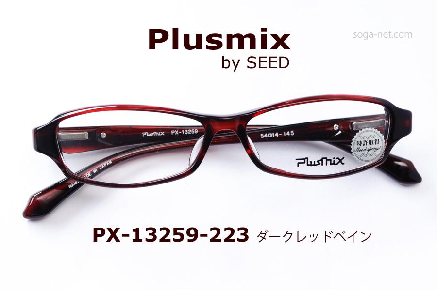 px-13259