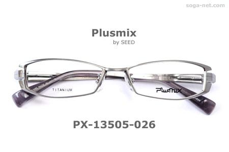 Plusmix PX-13505-026
