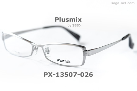 Plusmix PX-13507-026