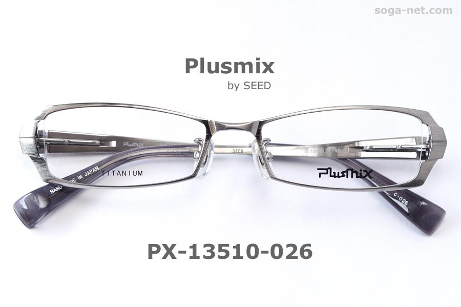 Plusmix PX-13510-026