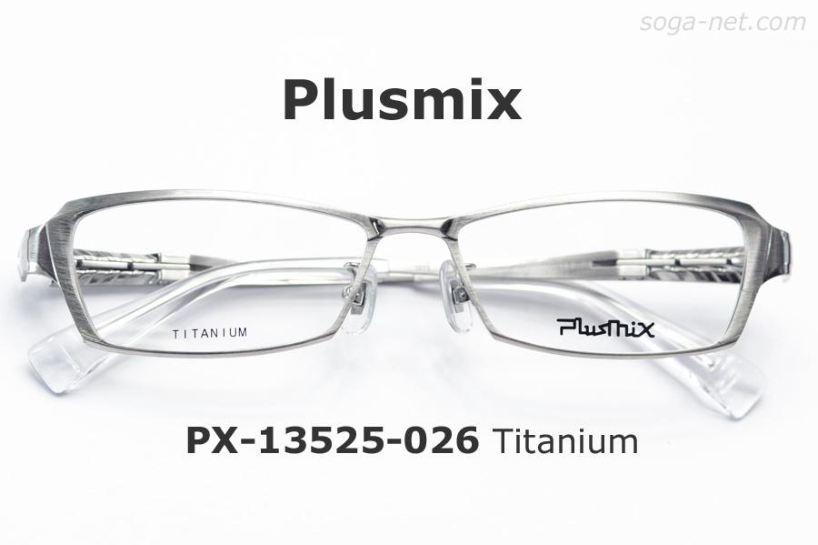 Plusmix PX-13525-026