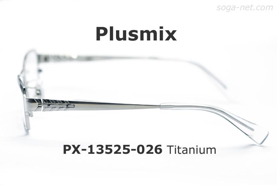 Plusmix PX-13525-026(2)