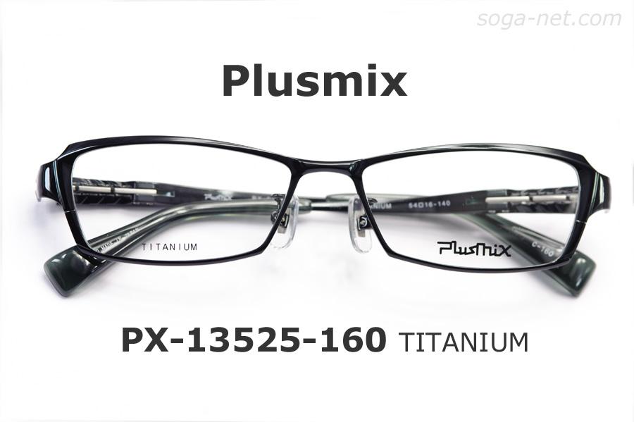 px-13525