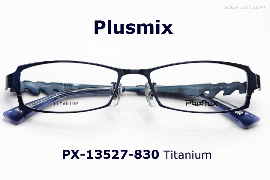 px-13527