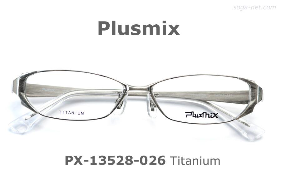 Plusmix PX-13528-026