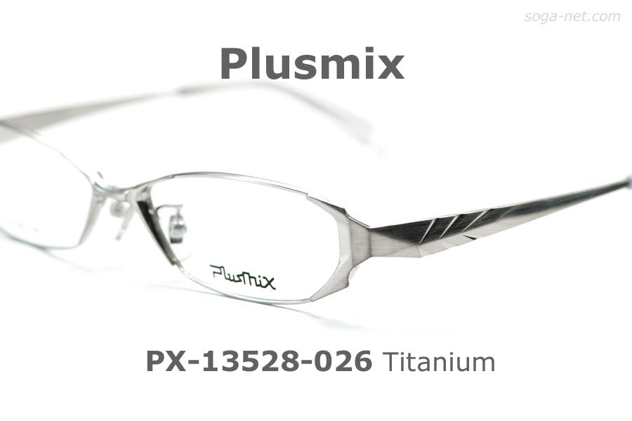 Plusmix PX-13528-026(2)