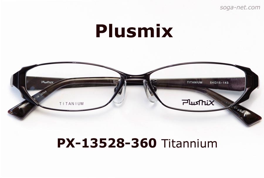 px-13528