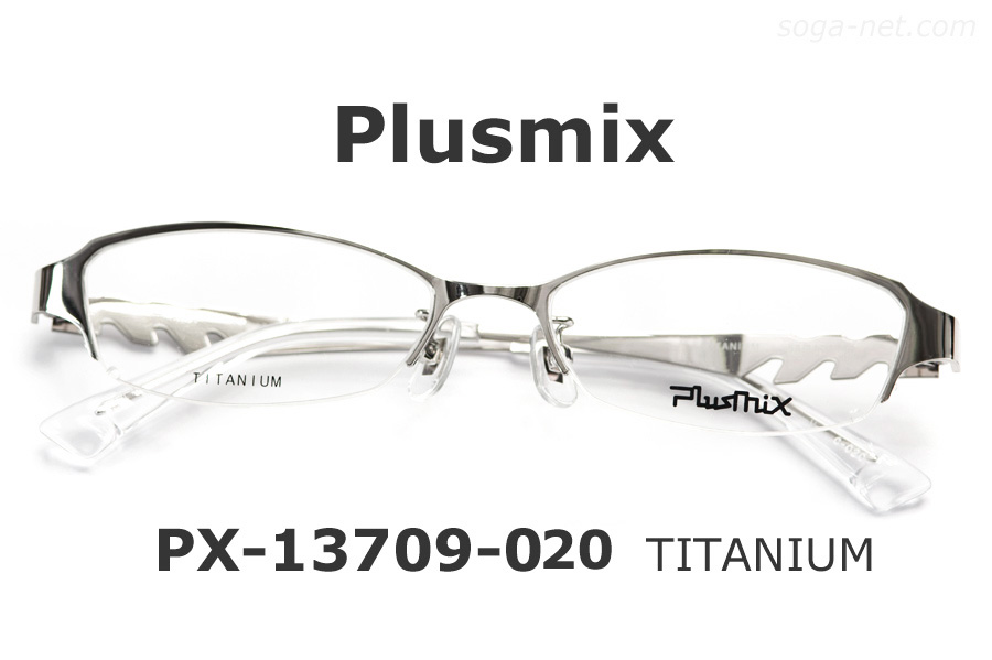px-13709