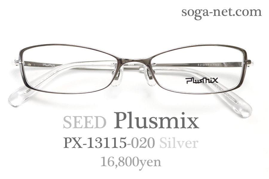 Plusmix PX-13115-020