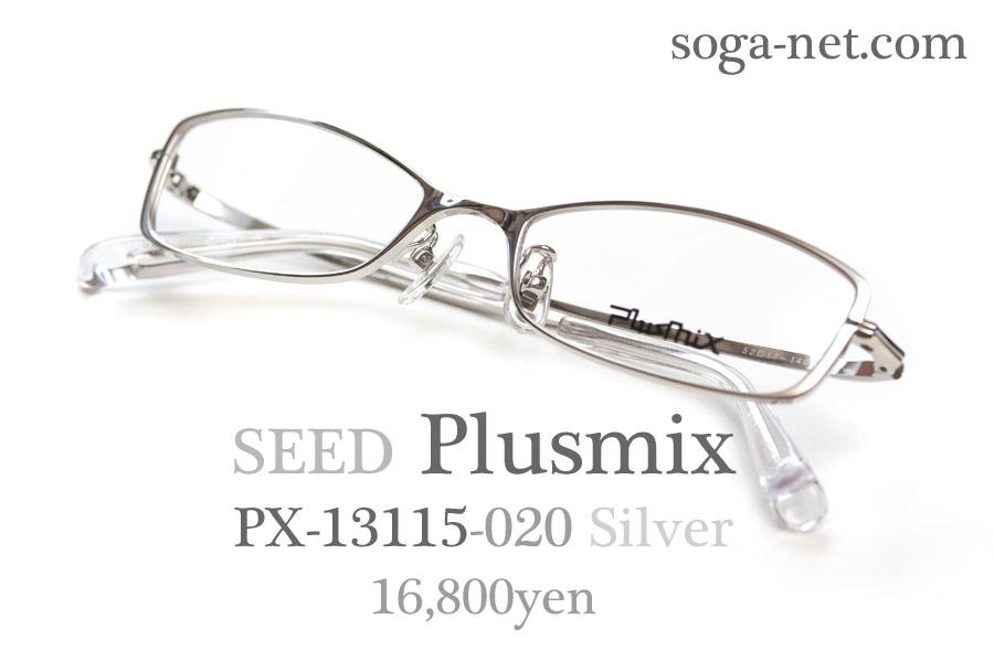 Plusmix PX-13115-020(2)