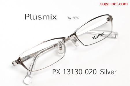 Plusmix PX-13130-020