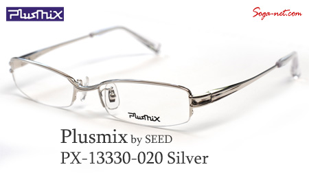 Plusmix PX-13330-020