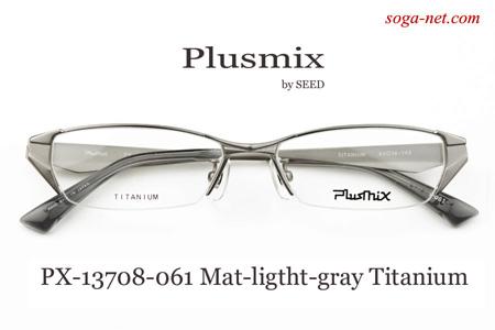 Plusmix PX-13708-061