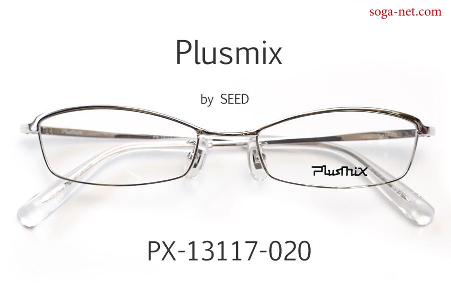 Plusmix PX-13117-020