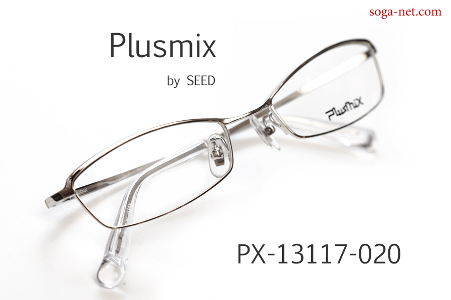 Plusmix PX-13117-020(2)
