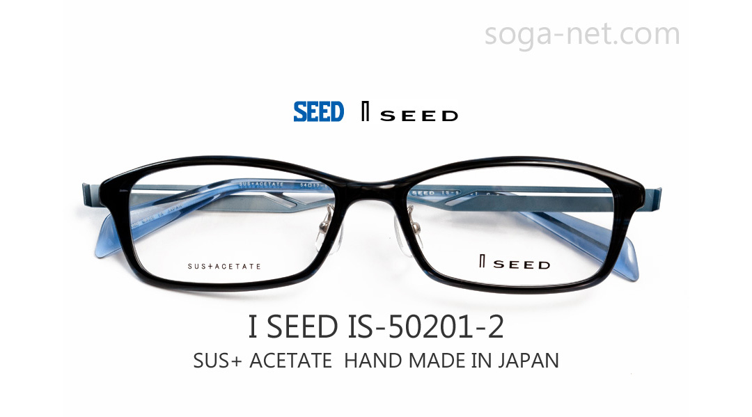 I SEED IS-50201-2