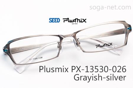 Plusmix PX-13530-026 /