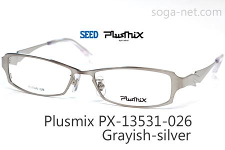 Plusmix PX-13531-026 /