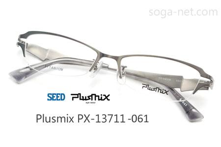 Plusmix PX-13711-061