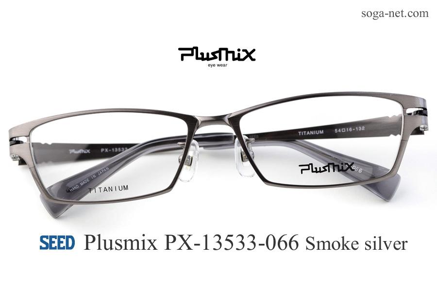 Plusmix PX-13533-066